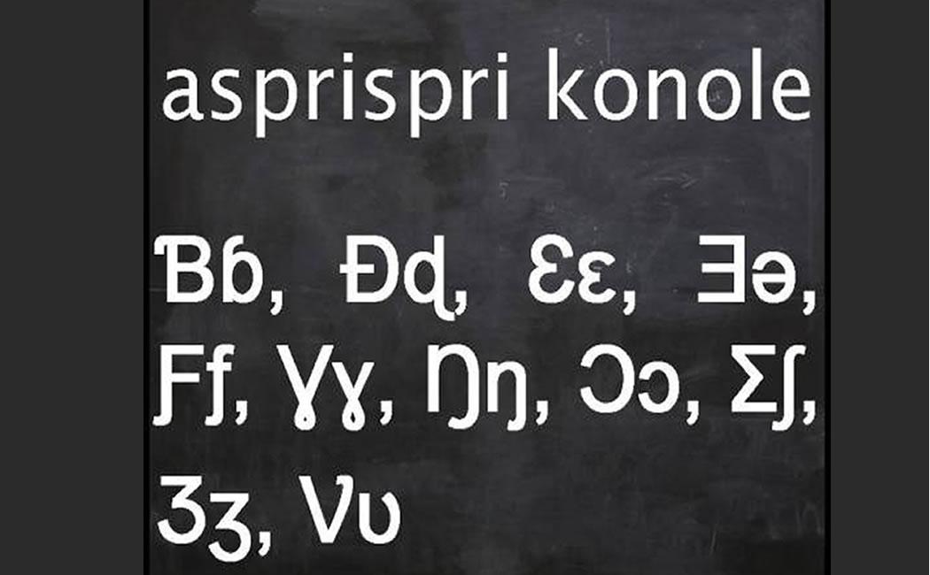 African Alphabet Solution